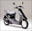 Продаю Honda Dio AF18, без пробега по РФ.  Цена 16 000